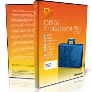 https://filegua.files.wordpress.com/2012/04/microsoft-office-professional-plus-rtm-build-v-xxruseng-1.png?w=300